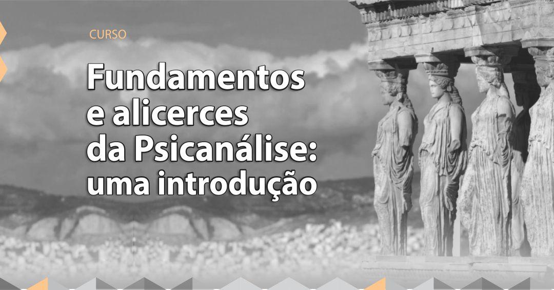 Fundamentos e alicerces da Psicanálise: uma introdução